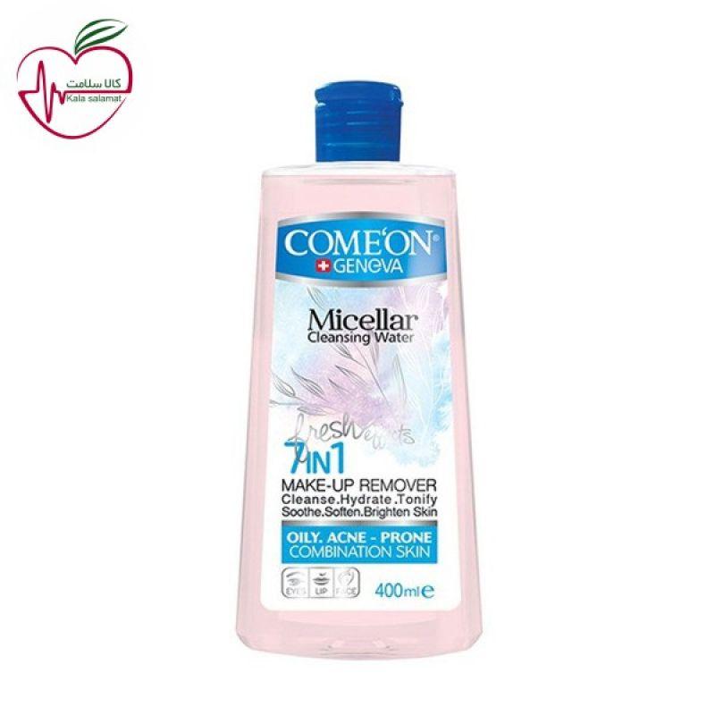 محلول پاک کننده آرایش کامان برای پوستهای چرب 400ml