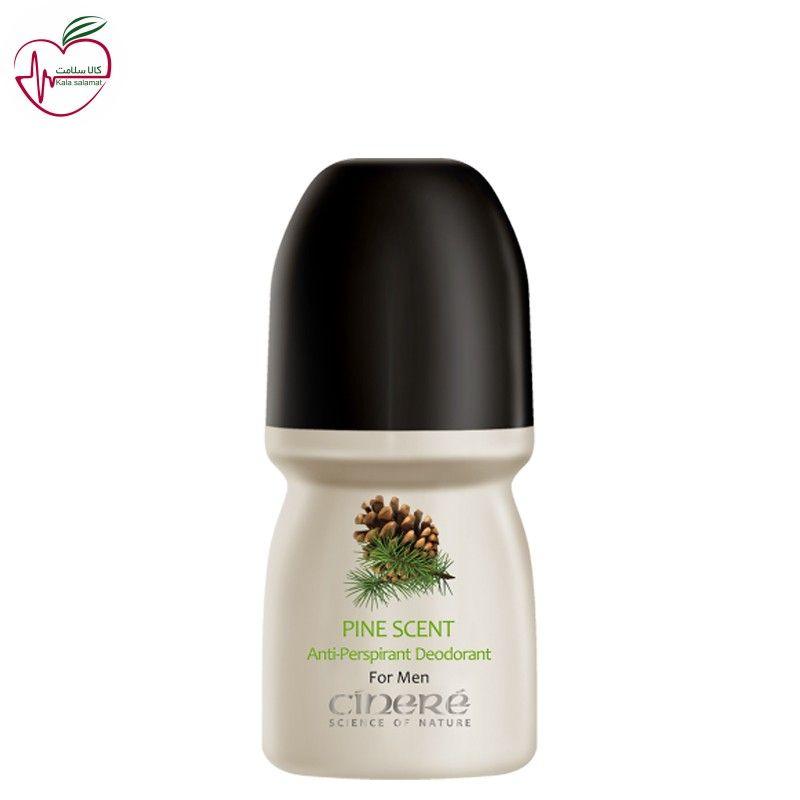 دئودورانت pine scent آقایان سینره 50ml