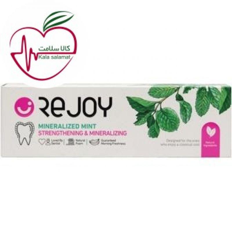 خمیر دندان ریجوی حاوی عصاره نعنا مناسب دندان های حساس