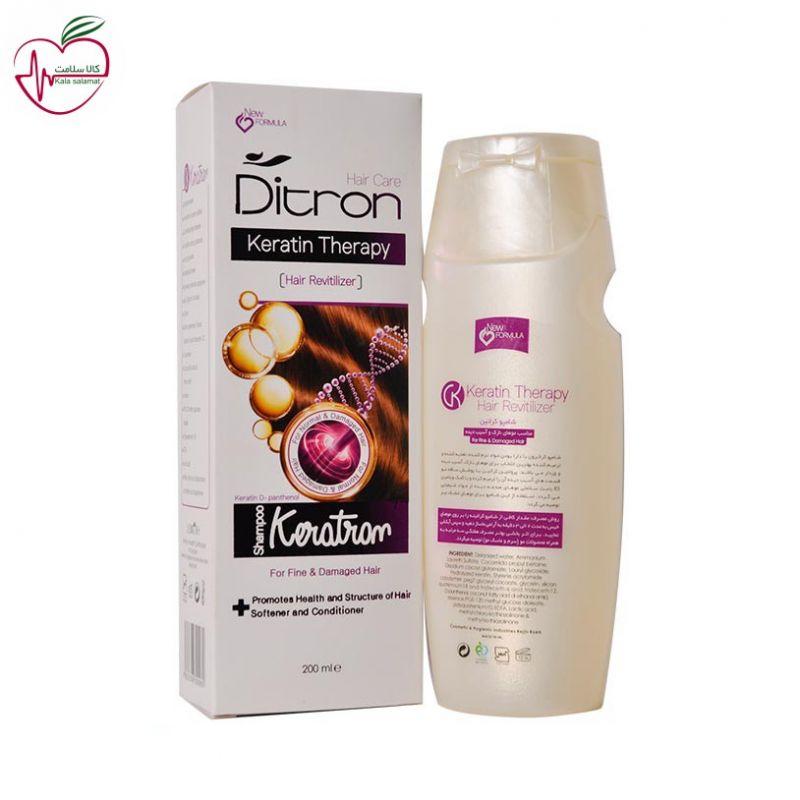 شامپو کراتین احیا کننده مو دیترون مناسب مو های معمولی و آسیب دیده 200ml